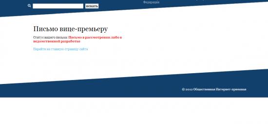 В общем придумал тему как возродить интерес к инженерному делу (ща буду писать Рогозину)