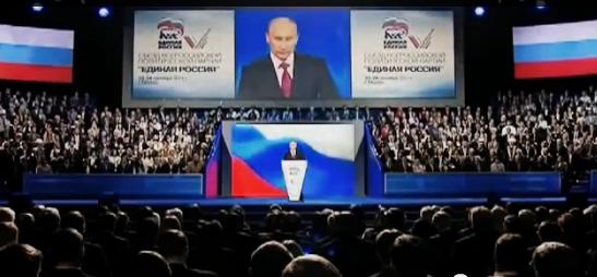 Владимир Путин: Россия создаст свою национальную платежную систему
