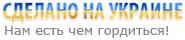 На Украине производство грузовых вагонов рухнуло на 85%
