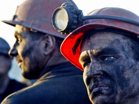 Власти Украины приостановили финансирование украинской промышленности