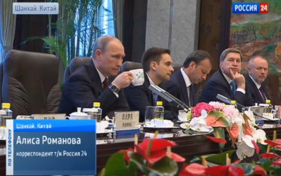 """Россия и Китай решают вопросы - список новостей по теме """"Китай"""" что сегодня просочилось в СМИ"""