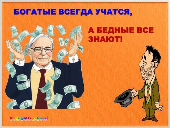 Чем-то васю-Оленя сия картинка мне напомнила )))