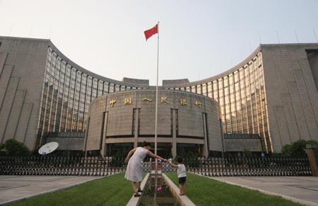 Народный банк Китая - комментарии