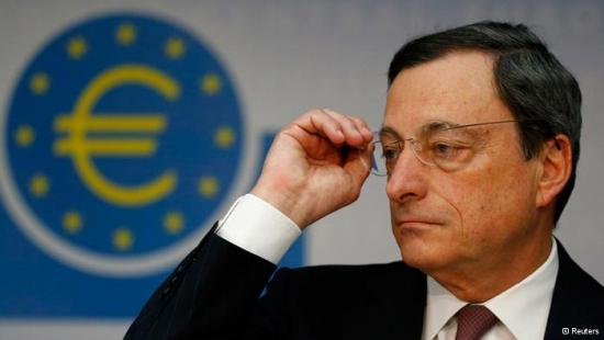Выступление Президента ЕЦБ Драги