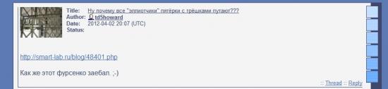 Оффтоп. Шляпоед Коньякодолжный