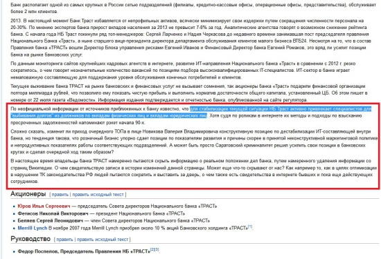 IPO на Московской бирже! Неужели!?
