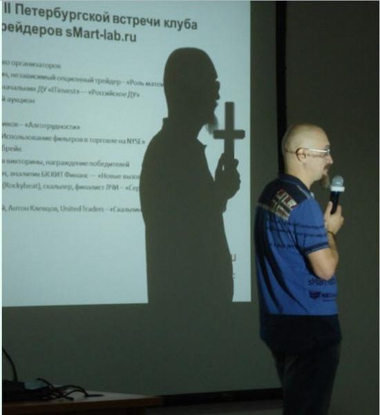 (фото )Встреча Смартлаба в СПБ. Дядя Леша наставляет на путь истинный)))))