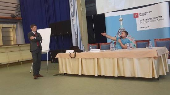Конференция Смартлаба отзыв...