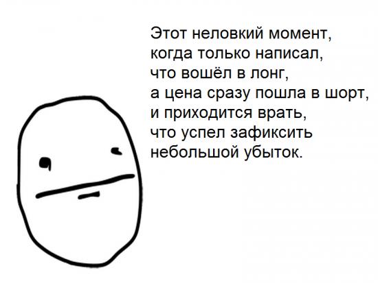 Комиксы про аналитиков