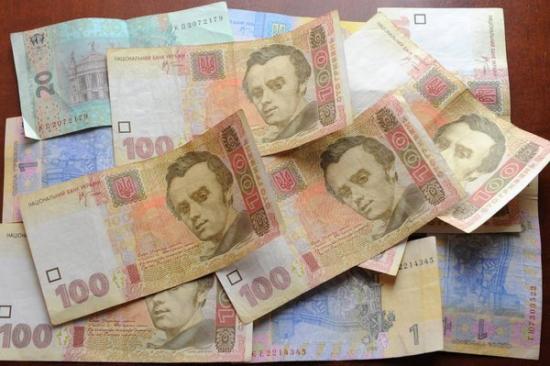 Украина- три обанкротившихся банка в один день.