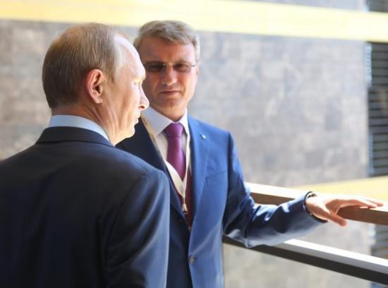 Без страха перед Путиным- немцы вкладывают миллионы в Сбербанк.