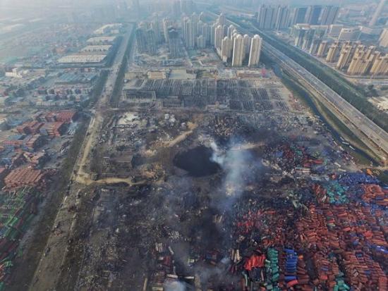 Против доллара: взрывы в Китае, ответ США на политику ослабления юаня?