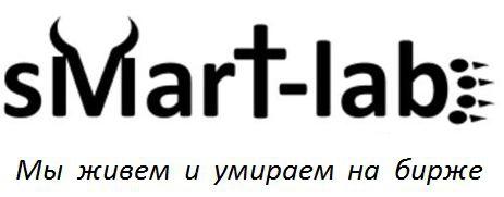 Альтернативный слоган для прикольного смартлабовского логотипа.