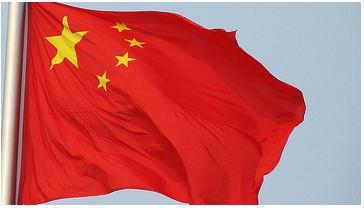 """Инвесторы опасаются катастрофического коллапса в Китае (""""Die Welt"""",Германия)"""