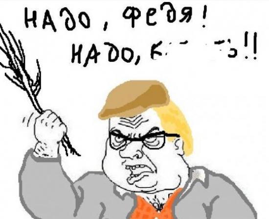 Рынок рос, золото падало, карапузы визжали )