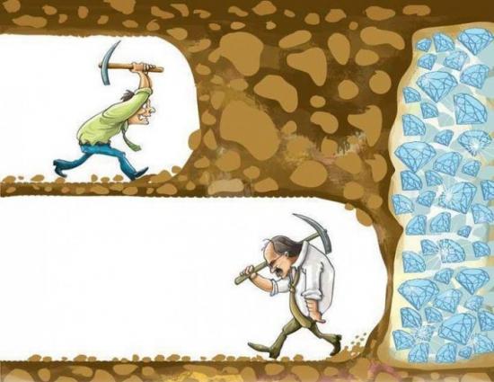 Достичь цели