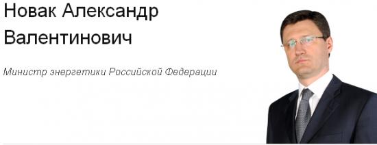 ГМК Норникель - кузница министров России и NBA