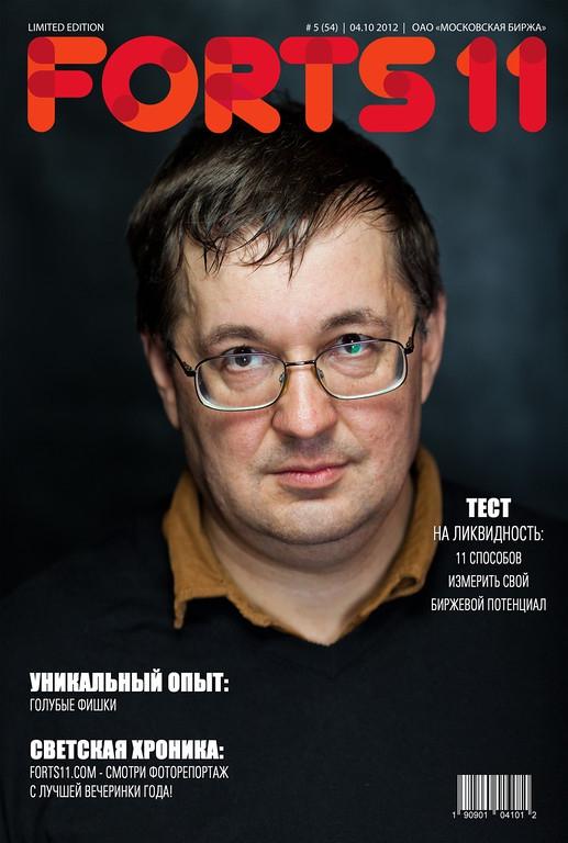 ура! выложили фотки с ДР ФОРТС