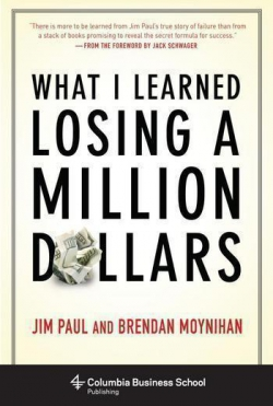 "Книга ""What I Learned Losing a Million Dollars"" - Чему я научился, потеряв миллион долларов"