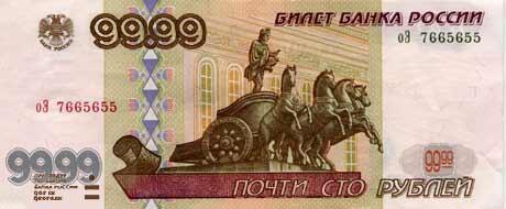 Новая купюра от ЦБ России! Дождались!