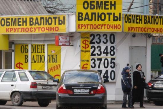 Ищу партнера для открытия операционной кассы в Москве.