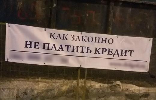 Si - Геополитика и Carry trade после 30.04.15 и начало банковского кризиса после 01.07.2015