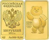 Куплю золотые монеты Георгий Победоносец и золотые талисманы Сочи 2014