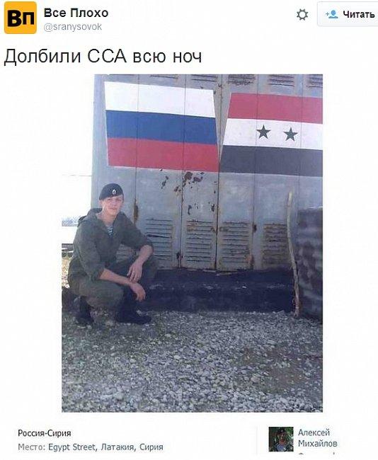 1979 Афганистан - 2015 Сирия:
