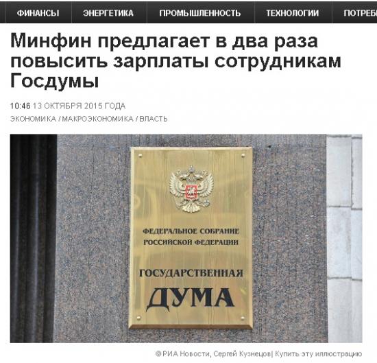 """""""Кому война, кому мать родна!"""" Кто-то еще верит в укрепление рос. рубля???"""