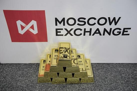 Московская Биржа провела «золотой день» - репортаж с запуска ETF на золото