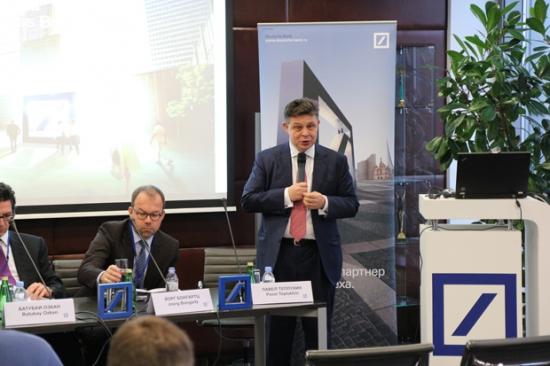 Дойче банк Россия прогнозирует ускорение темпов глобального экономического роста до 3.7%