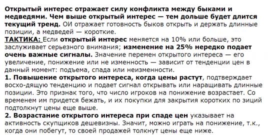 ГРАФИКИ И ПРЕДПОЛОГАЕМОЕ ДВИЖЕНИЕ ПО НАШЕМУ РЫНКУ  .плюс события  в украине итд движение вниз скорее продолжится