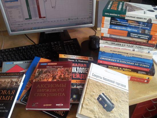 Книги, которые я читаю (трейдинг) и рекомендую