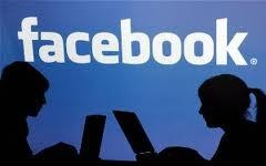 Facebook повышает цену перед IPO