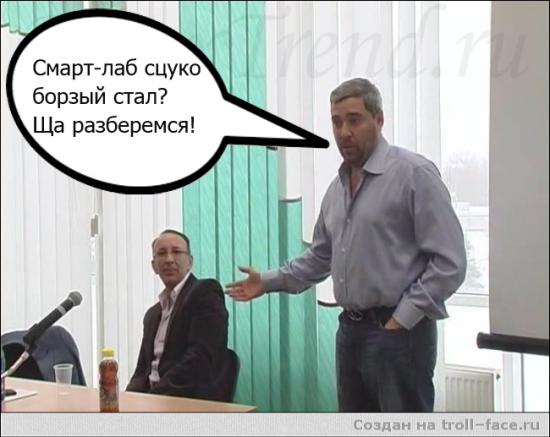 Противостояние Герчика)