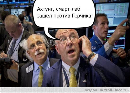 После профита можно и поржать))