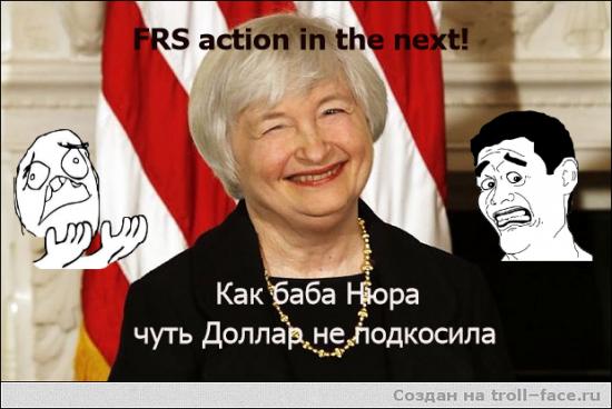 Прикол: Мы ждем ФРС! (ФОТО)