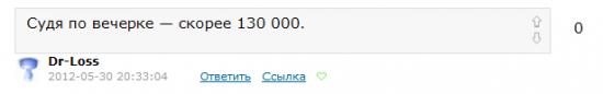 РТС- 120.000 - продолжение
