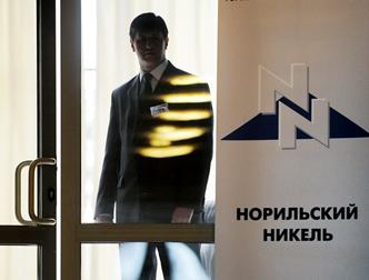 Финансовые спекулянты НорНикеля.