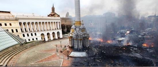 """""""И я на всё согласна""""... Новости из Украины"""
