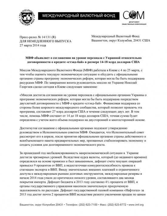 Мы обязаны перед Небесной сотней освободить Украину от оккупантов, сделать ее сильной и успешной, - Тимошенко - Цензор.НЕТ 6048