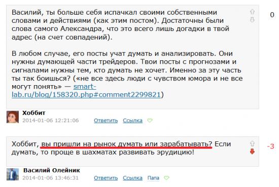 Идеальный человек для троллинга...))) Просто взрыв мозга!