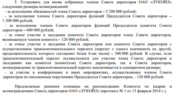 Письмо из Арсагеры. Часть 2. Прогрессивная система мотивации СД.