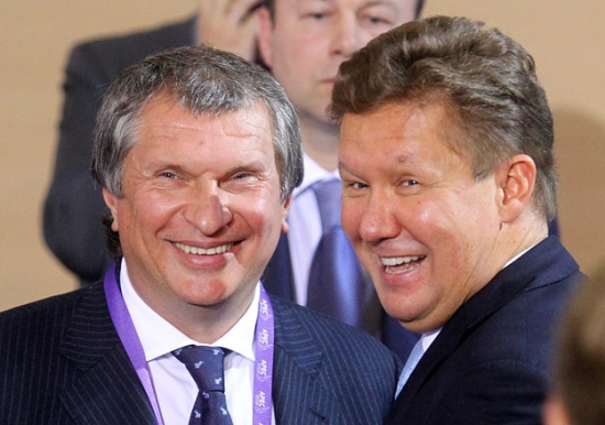 Как напугать Газпром
