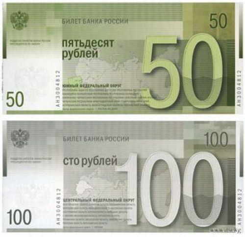 В 2015 году доллар будет стоить 45 копеек. / Блог им. option ...