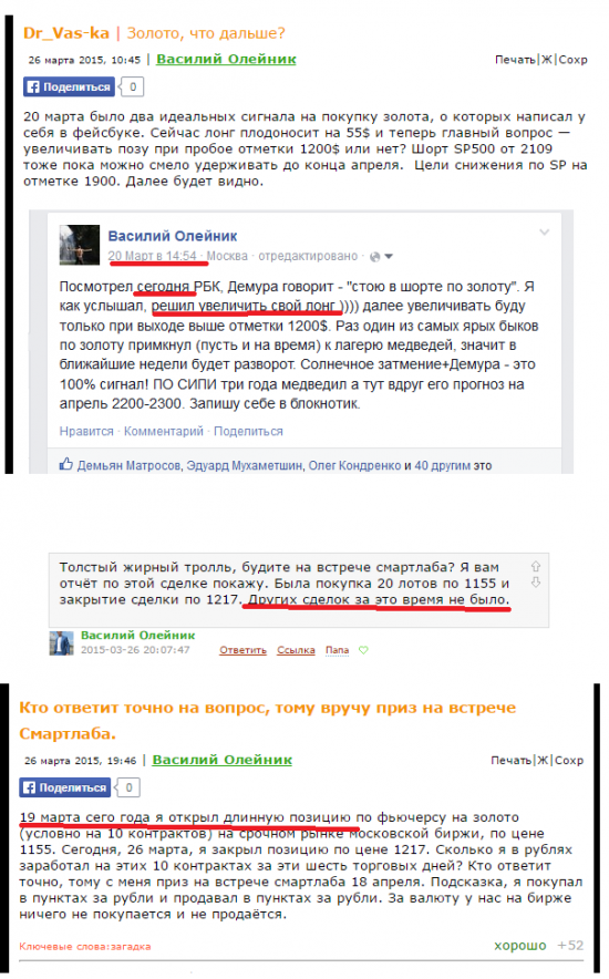 Суровая российская вариационка.