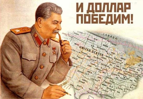 Крепкий рубль убивает экономику?