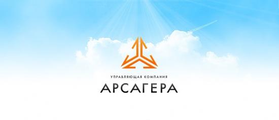 Арсагера: корпоративные события.