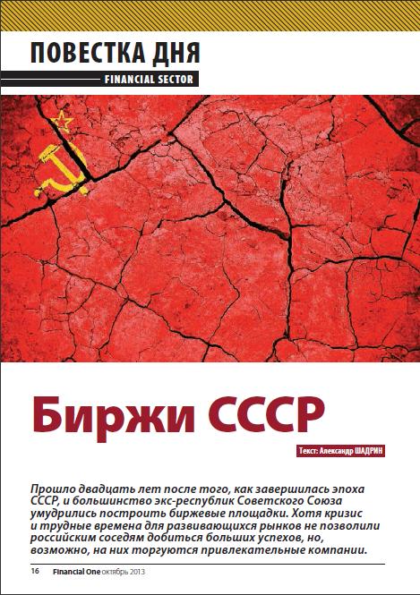 Жоба «Қазақстан» (проект «Казахстан») часть 1