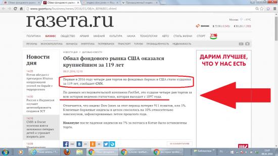 Обожаю такие новости!)